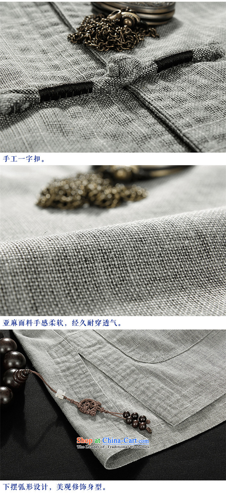 New products fall HUNNZ2015 Tang dynasty and the package for long-sleeved clothes of older persons with classical China wind load gray175 pictures Dad, prices, brand platters! The elections are supplied in the national character of distribution, so action, buy now enjoy more preferential! As soon as possible.