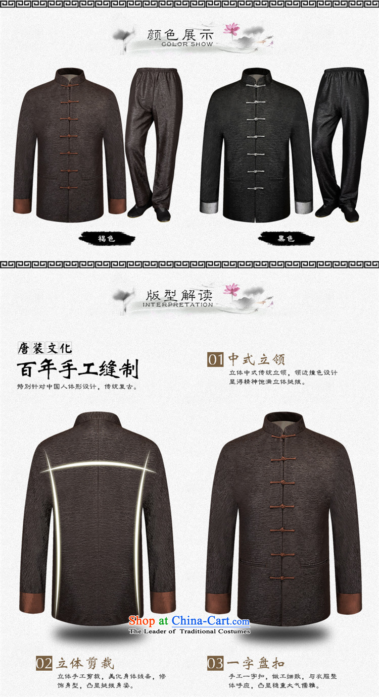New products in the spring and autumn HANNIZI2015 Tang dynasty older men and packaged China Wind Jacket men's clothes, thread the thin brown170 pictures, prices, brand platters! The elections are supplied in the national character of distribution, so action, buy now enjoy more preferential! As soon as possible.