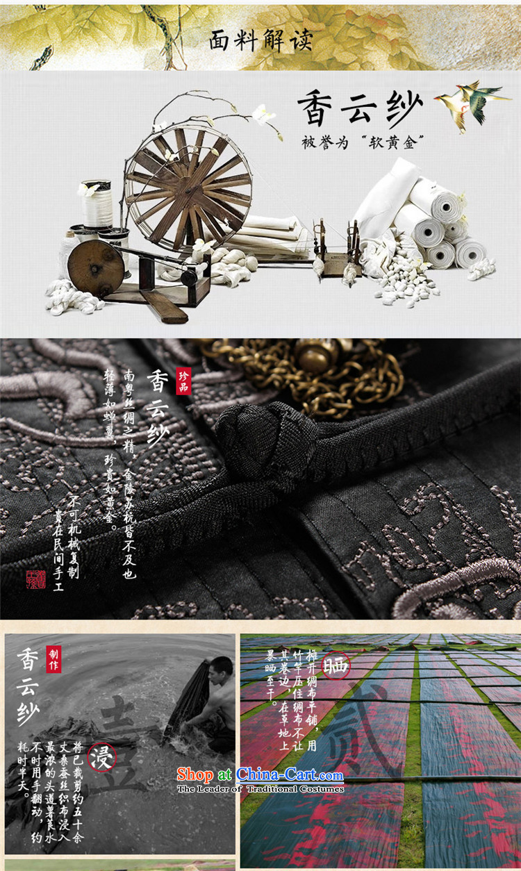 Hunnz2015 China wind silk carpets cloud of incense yarn Tang Dynasty Men long-sleeved shirt of older persons in the Chinese tunic Black聽XL Photo, prices, brand platters! The elections are supplied in the national character of distribution, so action, buy now enjoy more preferential! As soon as possible.