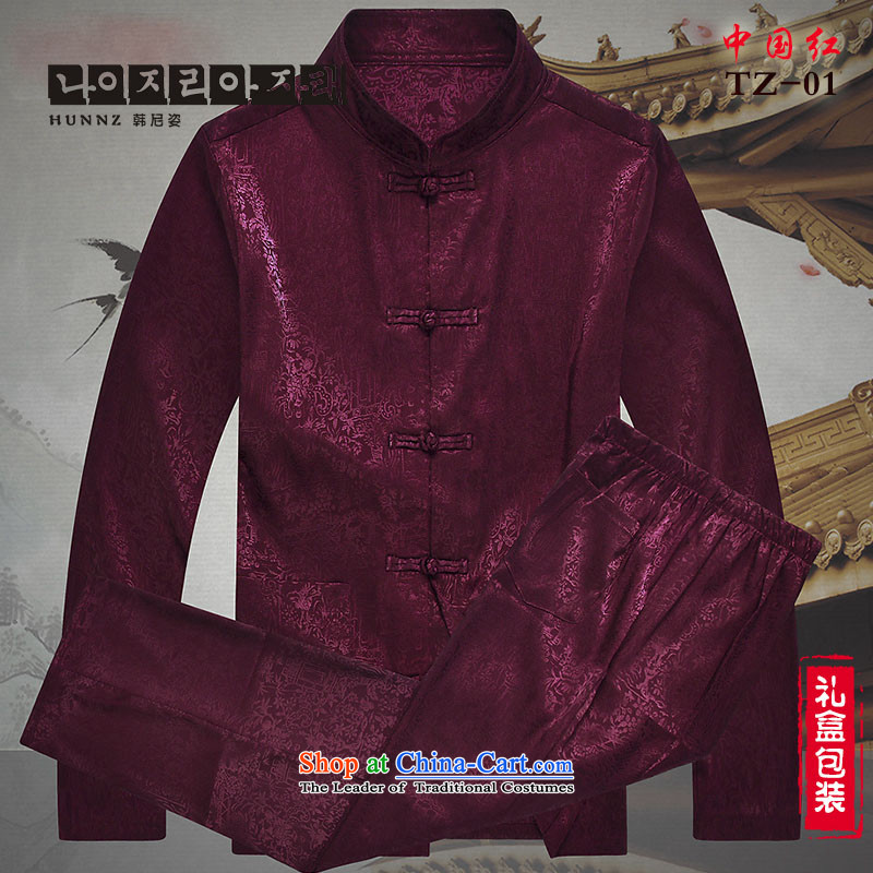 Hannizi2015 of older persons in the new Man Tang Dynasty Package long-sleeved father replacing an elegant Chinese men red�5
