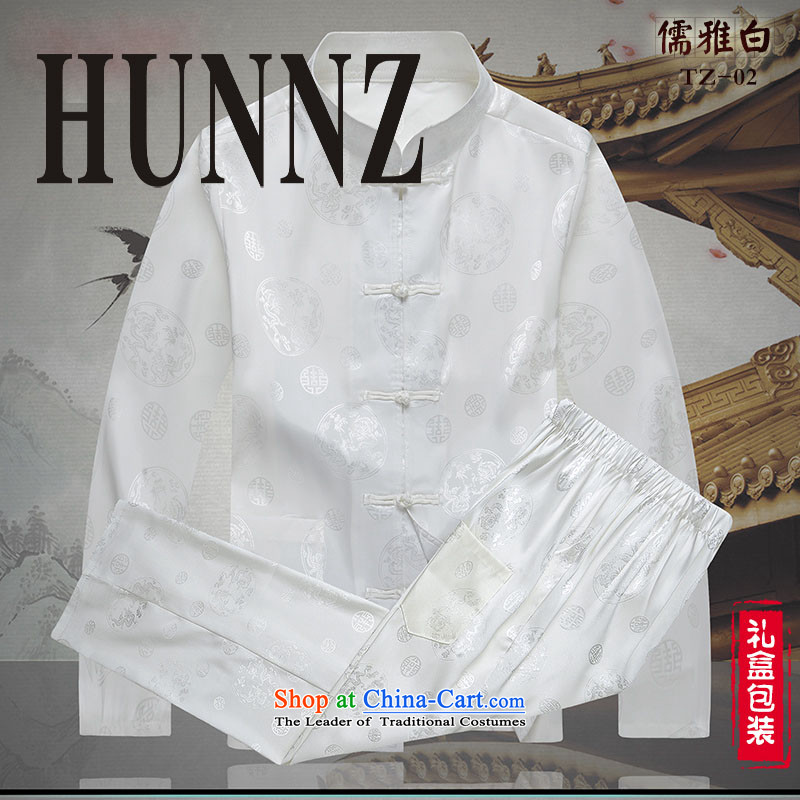 Hunnz2015 of older persons in the new Man Tang Dynasty Package long-sleeved father replacing an elegant Chinese men White 165