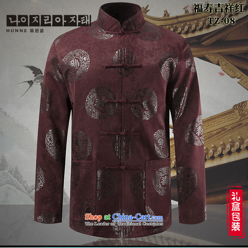 Hannizi2015 new boys father Tang dynasty men t-shirt of older persons in the life of the ceremony of the men's clothing jacket Red 170