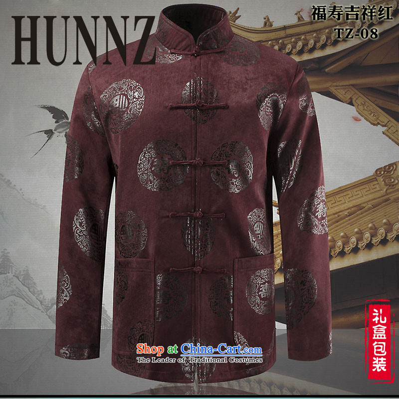 Hunnz2015 new boys father Tang dynasty men t-shirt of older persons in the life of the ceremony of the men's clothing jacket Red�0