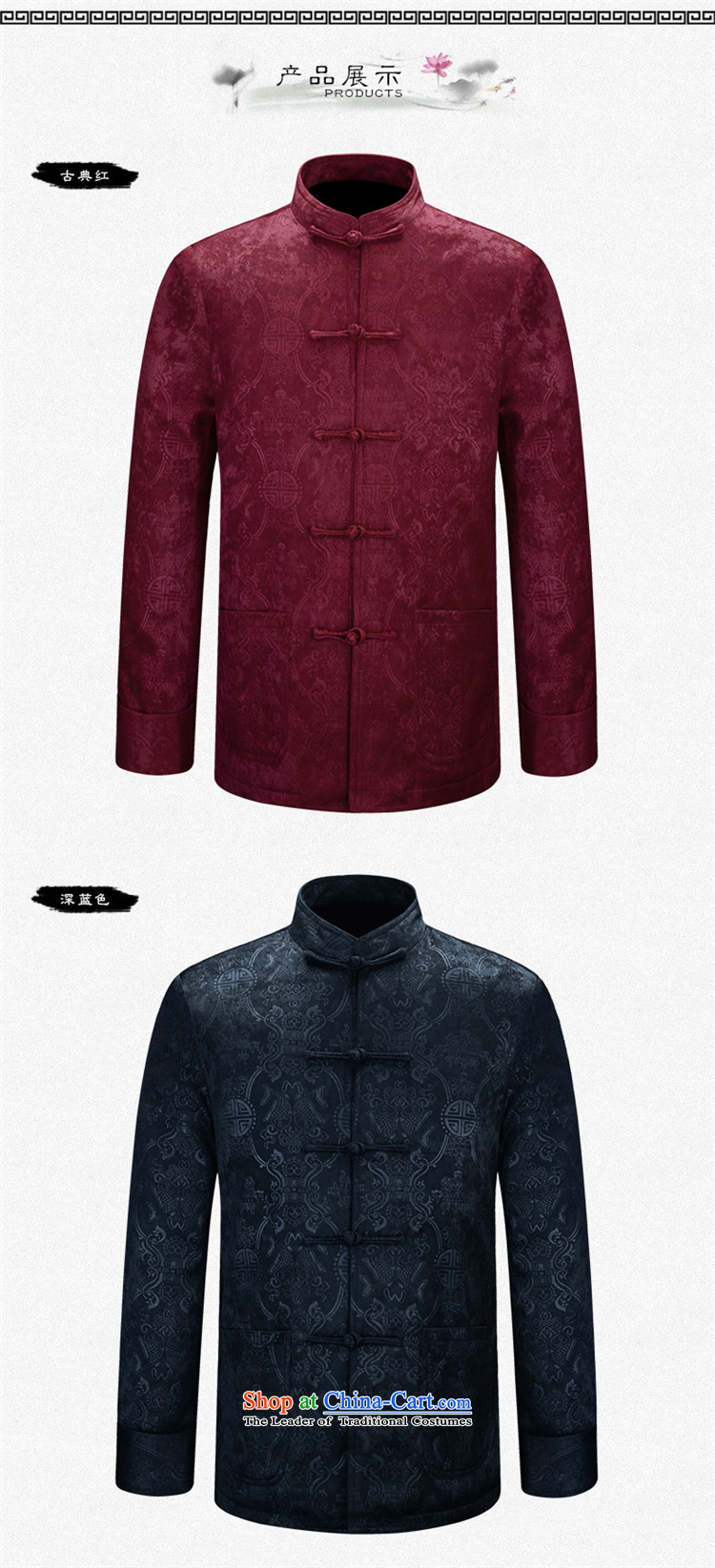 Hannizi2015 New China wind classic men of older persons in the Tang dynasty men's men's jackets Chinese tunic dark red聽190 pictures, prices, brand platters! The elections are supplied in the national character of distribution, so action, buy now enjoy more preferential! As soon as possible.