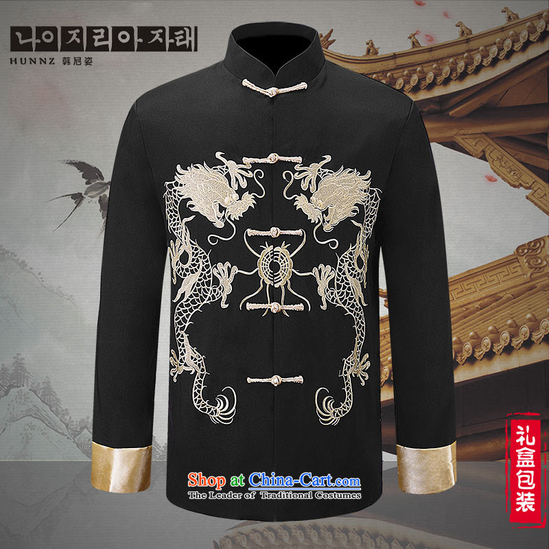 Hannizi New China wind men men Tang Dynasty Chinese long-sleeved jacket embroidered dragon will Chinese tunic Black?180