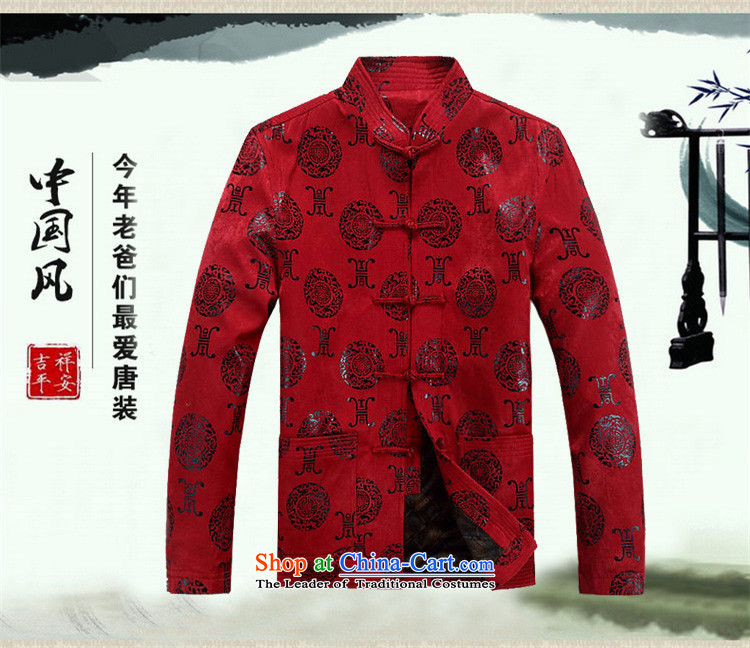 Kanaguri mouse autumn and winter thick Tang dynasty and the father in the Tang dynasty elderly men elderly persons in the red聽L/175 clothing pictures Shou, prices, brand platters! The elections are supplied in the national character of distribution, so action, buy now enjoy more preferential! As soon as possible.