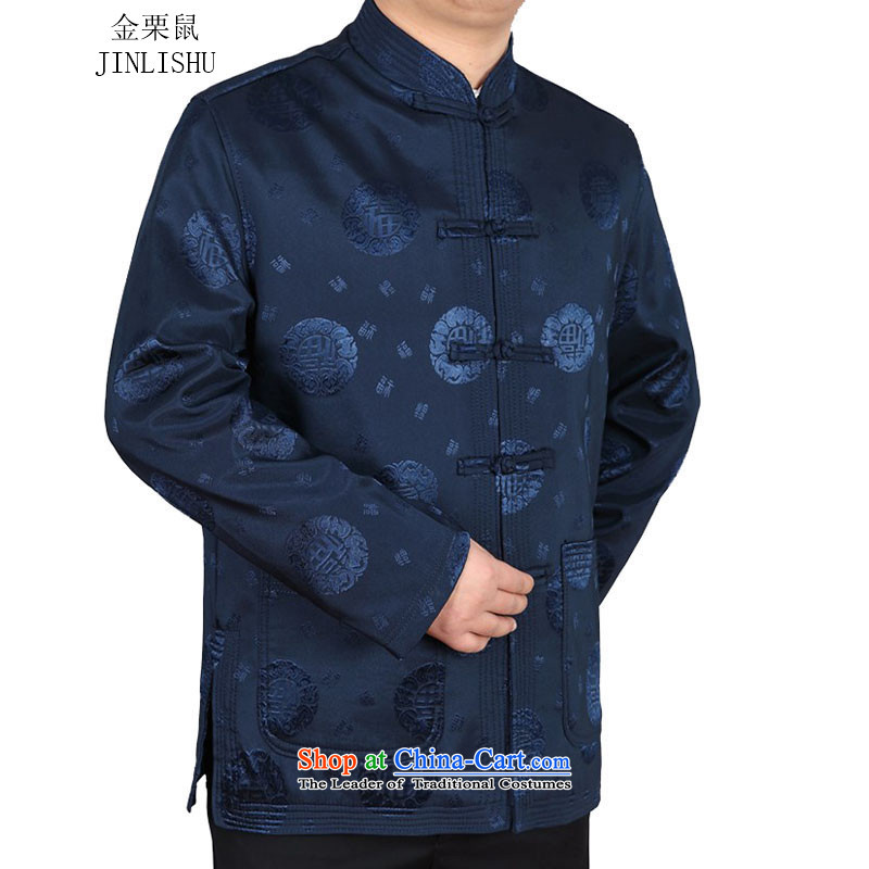 Kanaguri mouse of older persons in the autumn and winter Tang Dynasty Chinese cotton-thick coat new products men father replacing Tang dynasty聽L/175, deep blue kanaguri mouse (JINLISHU) , , , shopping on the Internet