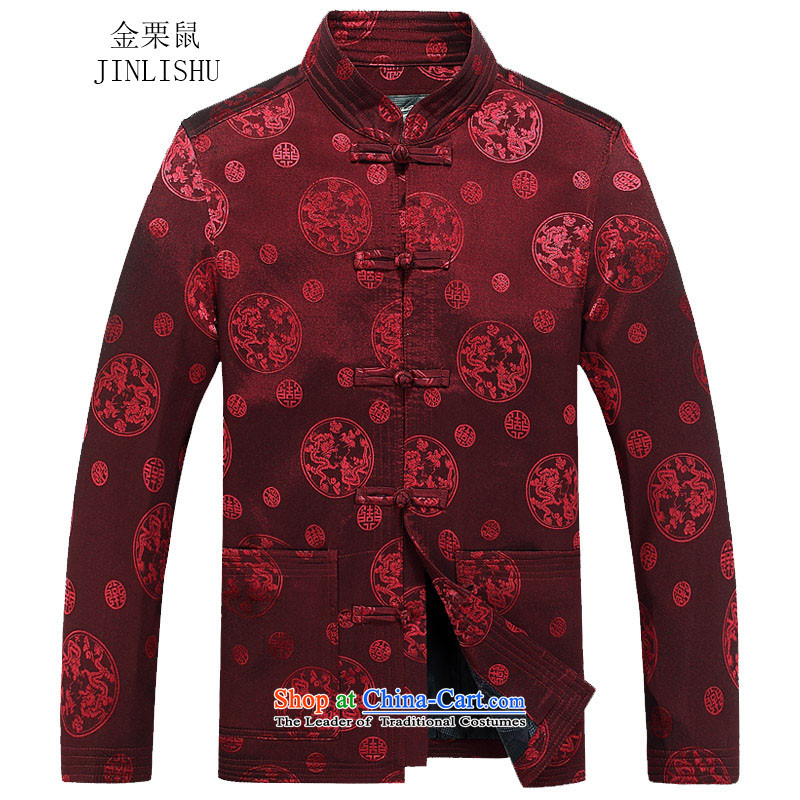 Kanaguri mouse autumn and winter new father birthday Tang dynasty male thick long-sleeved jacket Tang elderly men over the life of Tang Dynasty cotton clothing聽XXL_185 red
