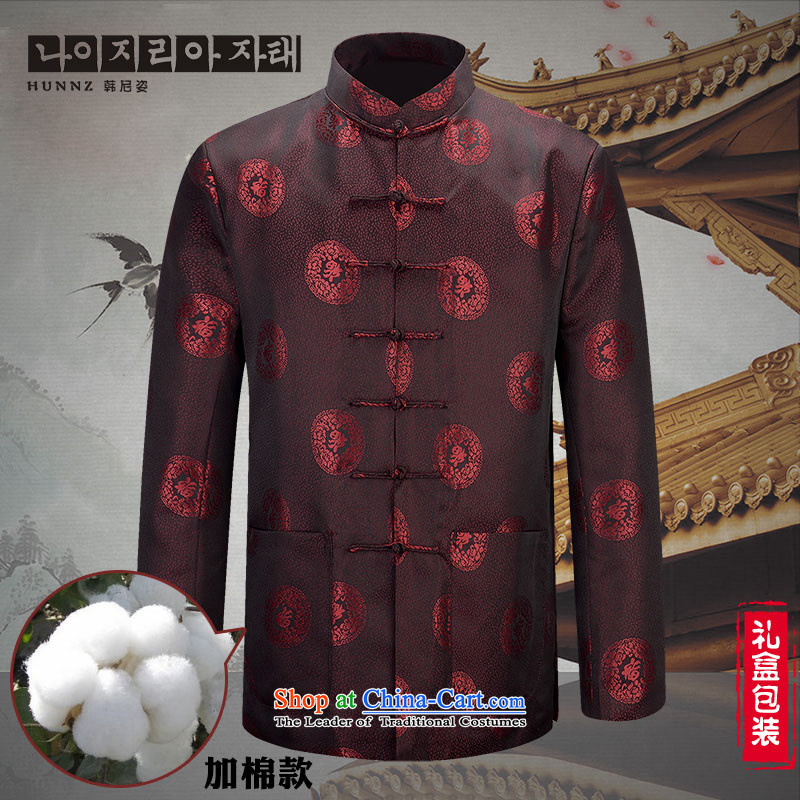 Hannizi of older persons in the new Tang dynasty men characters long-sleeved Chinese dress jacket happy couples China wind red?185 extra cotton
