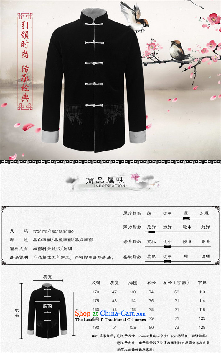 Hannizi new corduroy of older persons in the Tang Dynasty Recreation of traditional Chinese wind long-sleeved men wearing a jacket and black and red double-sided double-sided 185 pictures, prices, brand platters! The elections are supplied in the national character of distribution, so action, buy now enjoy more preferential! As soon as possible.