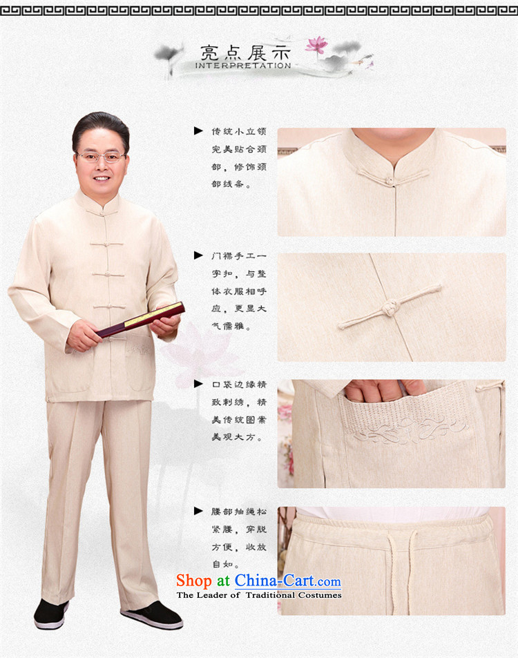 Natural Linen China wind HANNIZI men Tang dynasty cotton linen of older persons in the replace classical Chinese tunic long-sleeved couples light violet聽185 pictures, prices, brand platters! The elections are supplied in the national character of distribution, so action, buy now enjoy more preferential! As soon as possible.