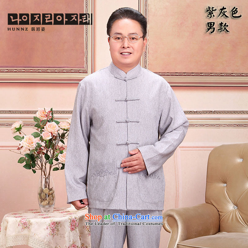 Natural Linen China wind HANNIZI men Tang dynasty cotton linen of older persons in the replace classical Chinese tunic long-sleeved couples light violet聽185 won, Gigi Lai (hannizi) , , , shopping on the Internet