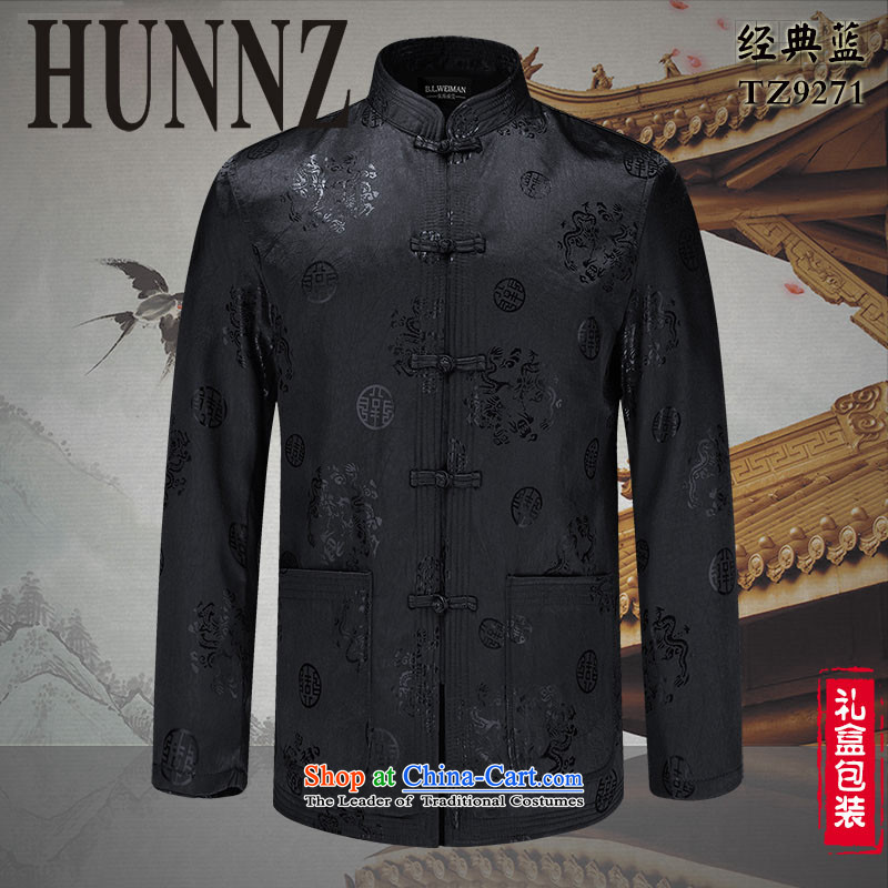Hunnz New China wind men of older persons in the Tang Dynasty Chinese knots of men ethnic characteristics in dark blue聽190,HUNNZ,,, clothing shopping on the Internet