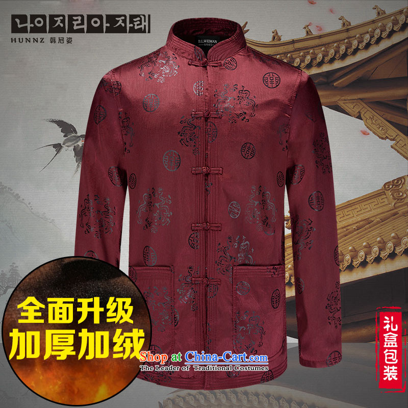 Hannizi New China wind men of older persons in the Tang Dynasty Chinese knots of men ethnic characteristics in dark red dress 170