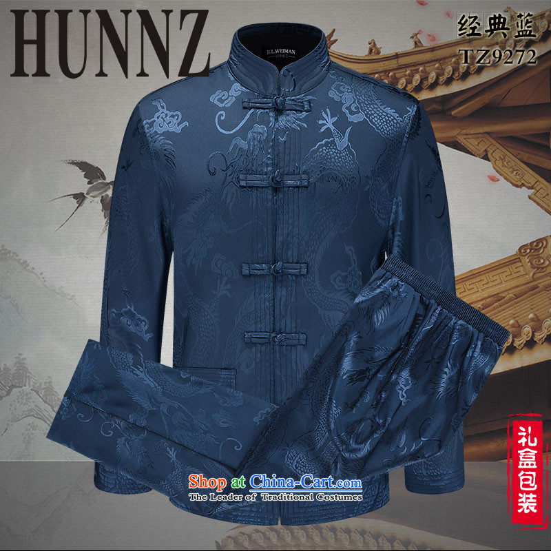 The new classic Chinese HUNNZ wind men of older persons in the Tang Dynasty Chinese ceremony with the national costumes packaged deep blue 175