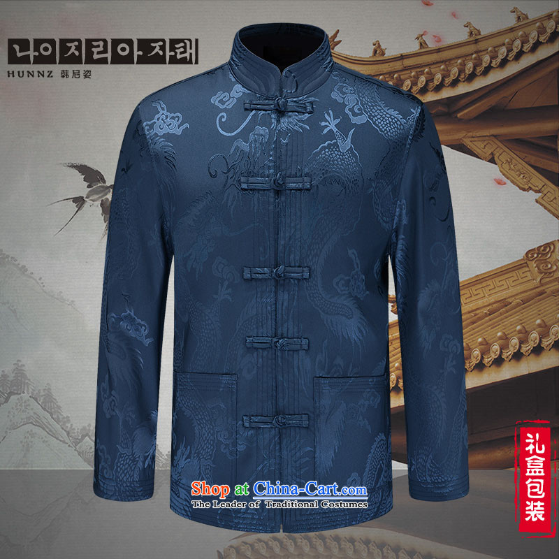 New products of traditional Chinese HANNIZI2015 wind men of older persons in the Tang Dynasty Chinese Men's Shirt Jacket Dark Blue�0
