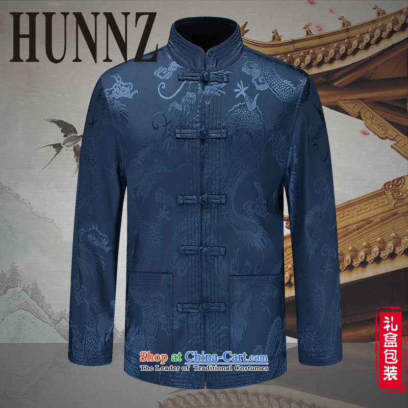New products of traditional Chinese HUNNZ2015 wind men of older persons in the Tang Dynasty Chinese Men's Shirt Jacket Dark Blue 180