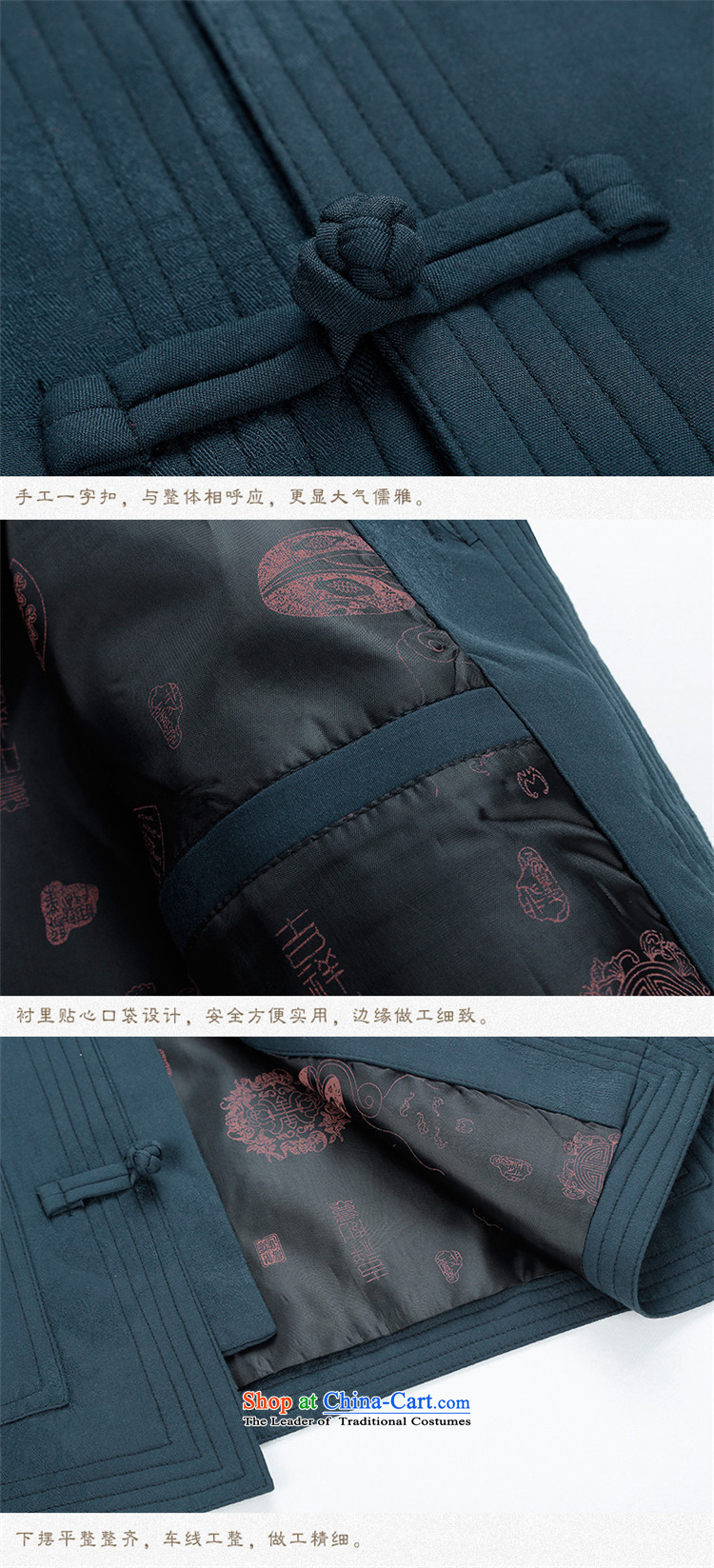 Hunnz ethnic characteristics in men's jackets China wind men of older persons in the Han-casual jacket jacket deep red 170 pictures, prices, brand platters! The elections are supplied in the national character of distribution, so action, buy now enjoy more preferential! As soon as possible.