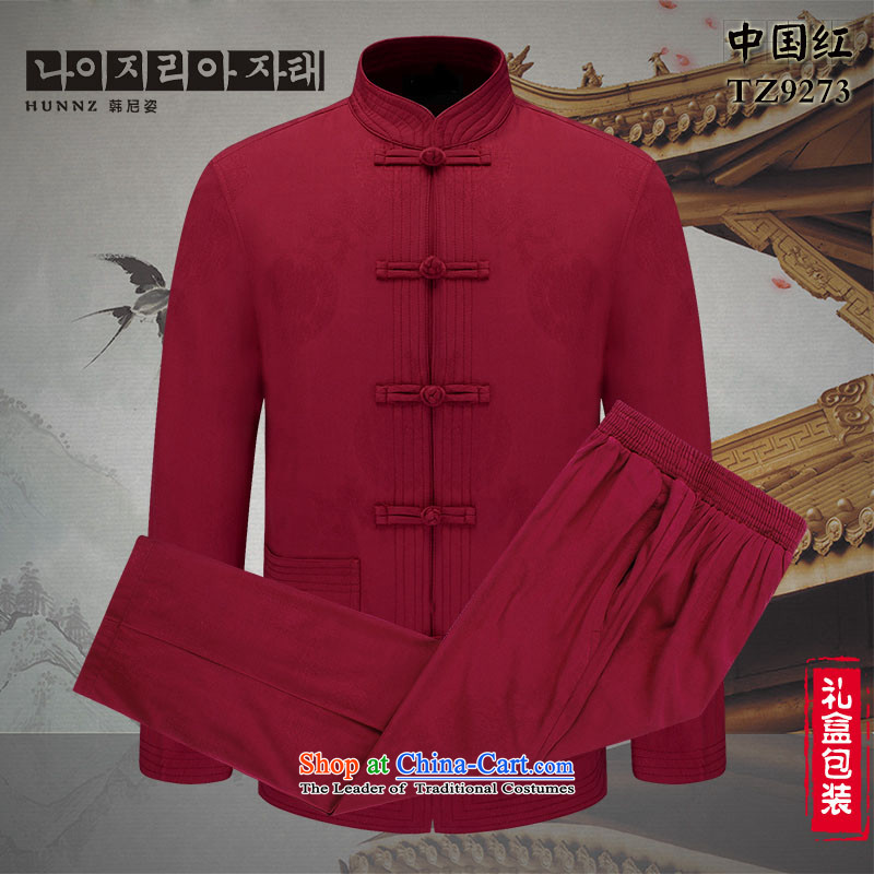 With ethnic characteristics in China HANNIZI wind men Tang dynasty men kit long-sleeved jacket men in spring and autumn packaged deep red 175