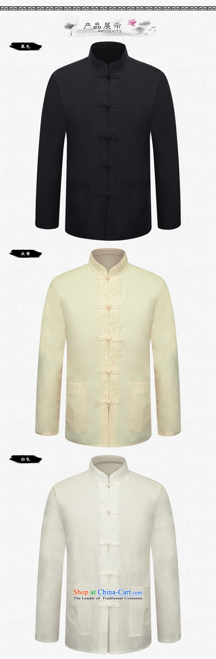 Hunnz New China wind men long-sleeved Tang Dynasty Package men elegant tray clip embroidery ethnic clothes light yellow 180 pictures, prices, brand platters! The elections are supplied in the national character of distribution, so action, buy now enjoy more preferential! As soon as possible.