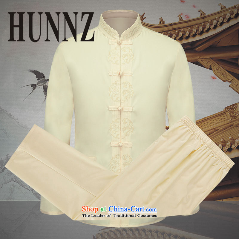 Hunnz New China wind men long-sleeved Tang Dynasty Package men elegant tray clip embroidery ethnic clothes light yellow�180