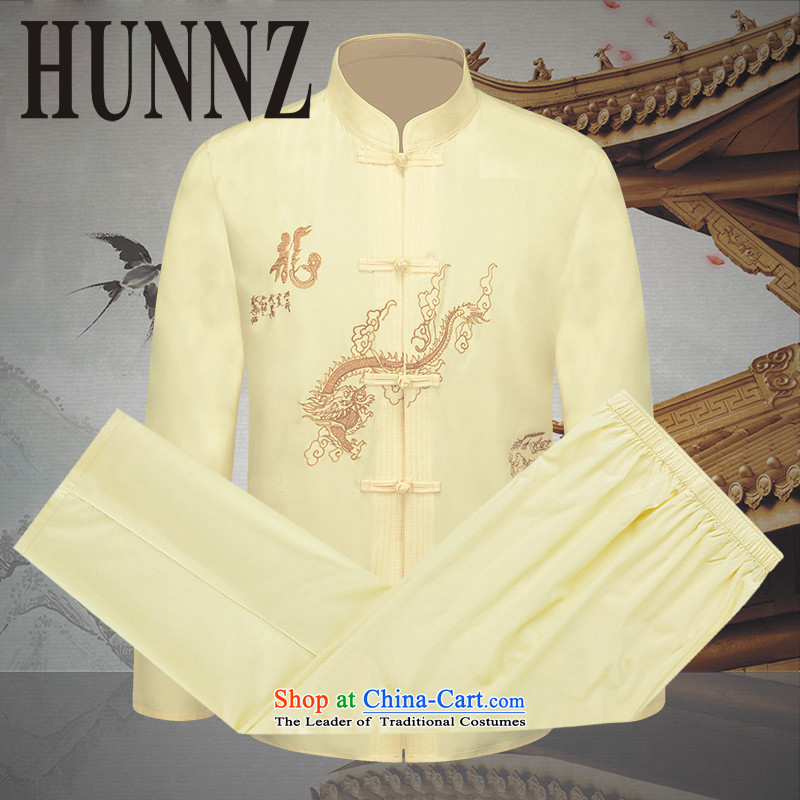 New products of traditional Chinese HUNNZ wind long-sleeved embroidered dragon Tang Dynasty hailed from clothing ethnic characteristics of men kit light yellow�175