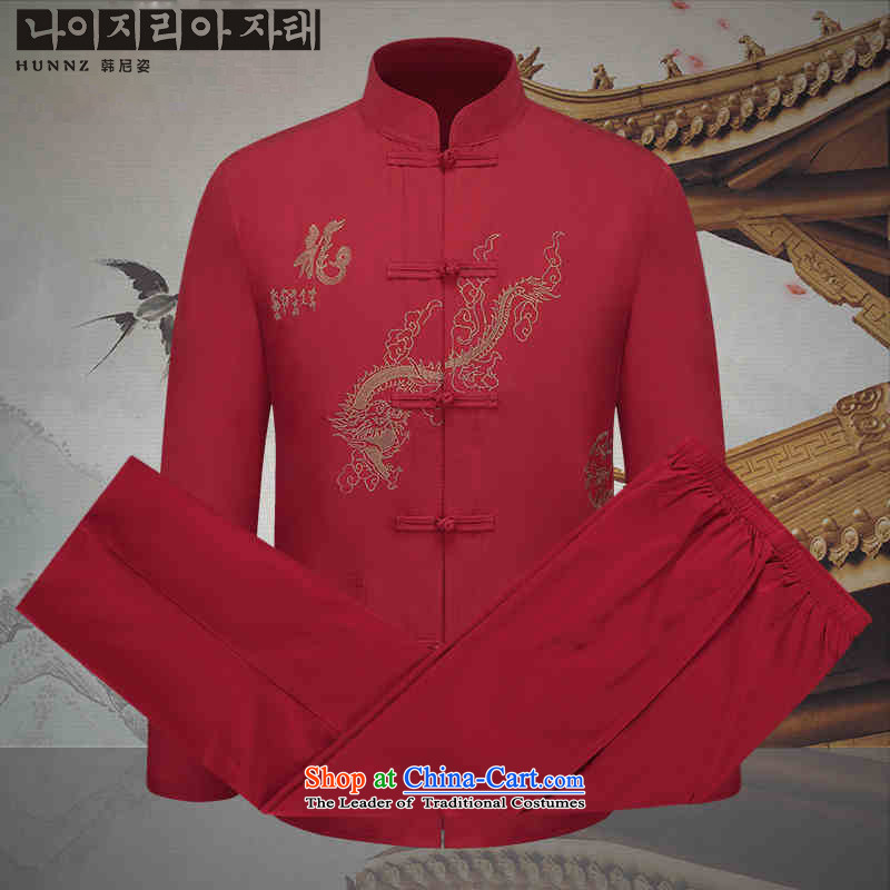 New products of traditional Chinese HANNIZI wind long-sleeved embroidered dragon Tang Dynasty hailed from clothing ethnic characteristics of men packaged deep red 165