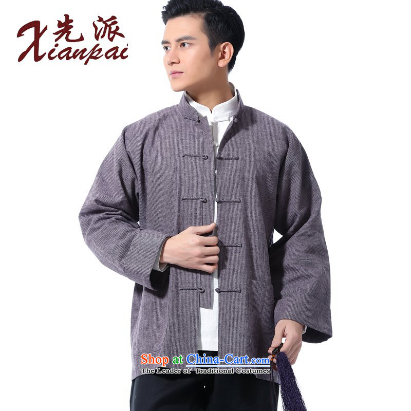 To send a new summer Chinese linen long-sleeved shirt with men and the elderly in the Tang father then jacket leisure loose collar tray snap Daddy Long-sleeved spring China wind linen vertical streaks long-sleeved single Yi L