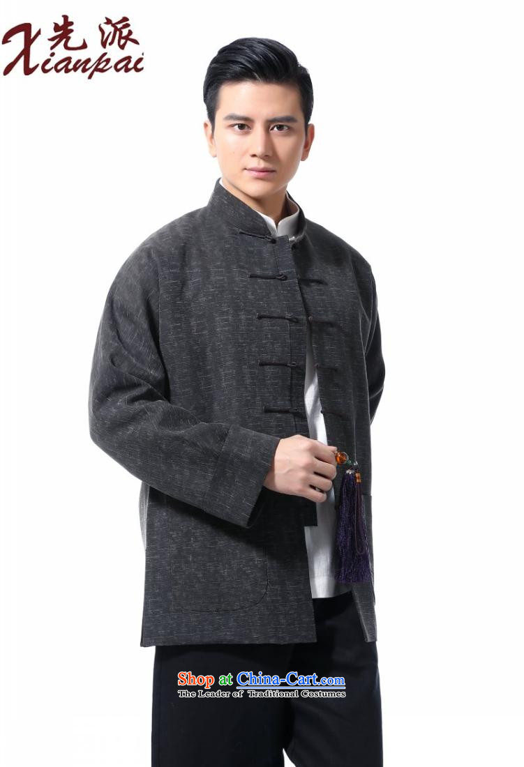 The dispatch of the Spring and Autumn Period and the Tang Dynasty New Men incense cloud yarn retro-sleeved long-sleeved sweater new Chinese high-end herbs extract dress China wind up in a mock-neck tie older shirt dark red stripes incense cloud yarn jacketXXLnew products under the concept of pre-sale 3 day shipping picture, prices, brand platters! The elections are supplied in the national character of distribution, so action, buy now enjoy more preferential! As soon as possible.