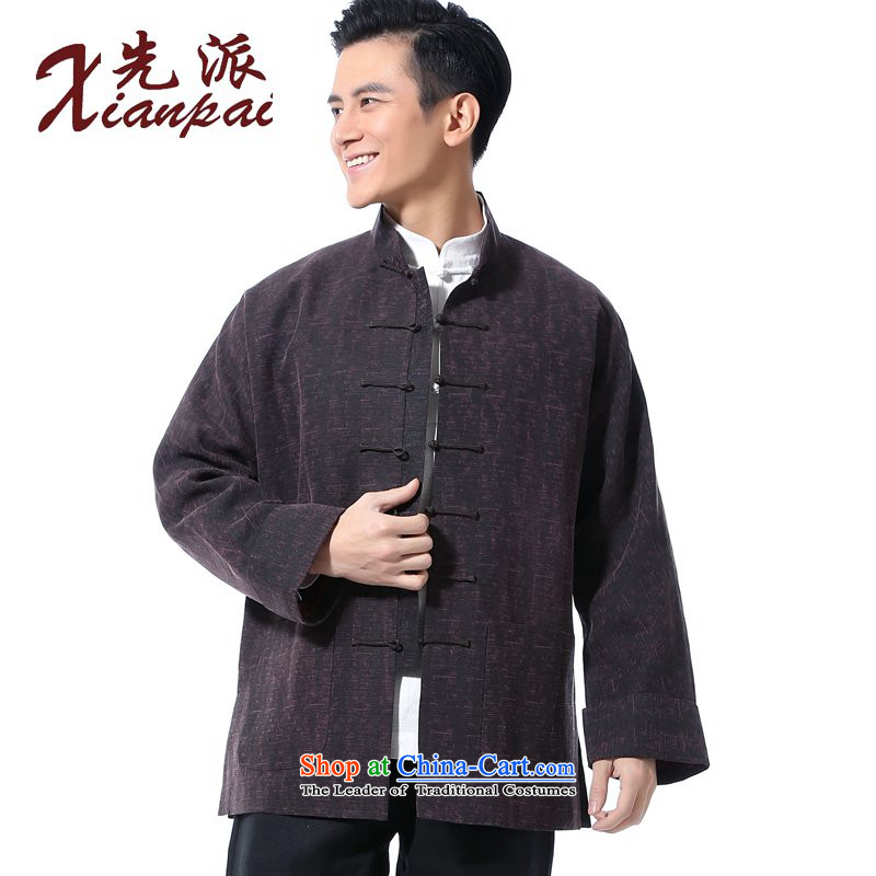The dispatch of the Spring and Autumn Period and the Tang Dynasty New Men incense cloud yarn retro-sleeved long-sleeved sweater new Chinese high-end herbs extract dress China wind up in a mock-neck tie older shirt dark red stripes incense cloud yarn jacke