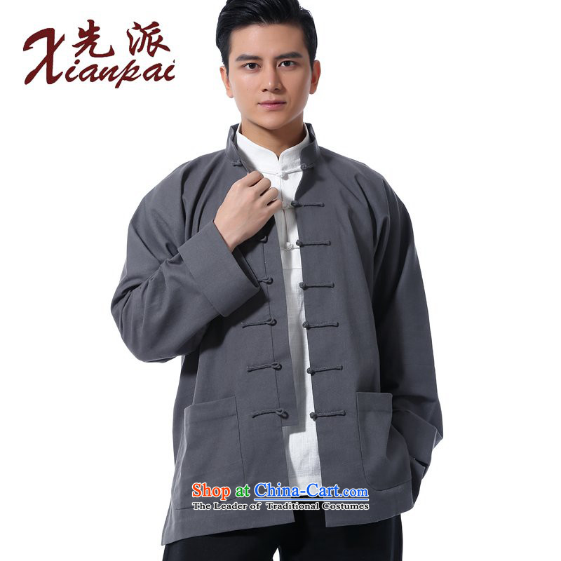 The dispatch of the spring and summer linen china wind long-sleeved shirt and a long-sleeved new Tang Dynasty Chinese collar up Chinese wind in older XL Dress Shirt gray long-sleeved clothing?3XL linen single ?new pre-sale 3 day shipping
