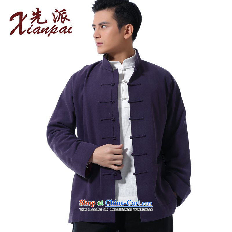 The dispatch of Tang Dynasty men during the spring and autumn new Chinese silk linen traditional feel even cuff youth China wind long-sleeved top high-end banquet dress purple jackets only purple shirt father blue silk ma jacket?M ?new pre-sale 3 day ship