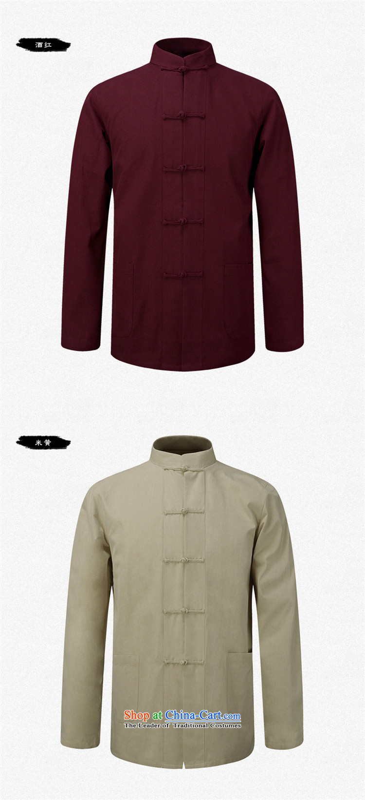 Classical China wind Tang HANNIZI loaded collar disc detained men pure cotton linen shirt ethnic men long-sleeved gray聽PHOTO 185, prices, brand platters! The elections are supplied in the national character of distribution, so action, buy now enjoy more preferential! As soon as possible.