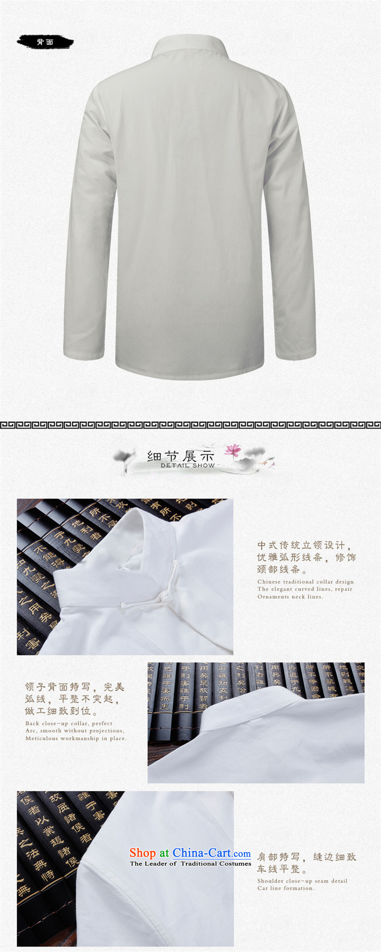 Classical China wind Tang HANNIZI loaded collar disc detained men pure cotton linen shirt ethnic men long-sleeved grayPHOTO 185, prices, brand platters! The elections are supplied in the national character of distribution, so action, buy now enjoy more preferential! As soon as possible.