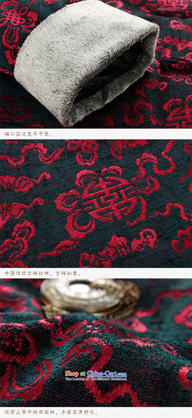 Hannizi of older persons in the new product men over Tang Dynasty Chinese dress of the Medieval Banquet Soo-stage load deep red聽190 pictures, prices, brand platters! The elections are supplied in the national character of distribution, so action, buy now enjoy more preferential! As soon as possible.