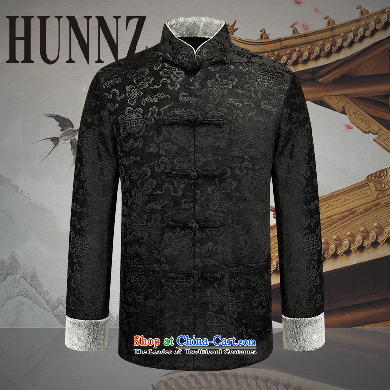 Hunnz of older persons in the new product men over Tang Dynasty Chinese dress of the Medieval Banquet Soo-STAGE-pack Black�185