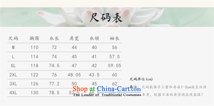 New products of traditional Chinese HUNNZ wind men Tang Dynasty Chinese long-sleeved jacket natural cotton linen clothes Chinese tunic black聽185 kung fu picture, prices, brand platters! The elections are supplied in the national character of distribution, so action, buy now enjoy more preferential! As soon as possible.