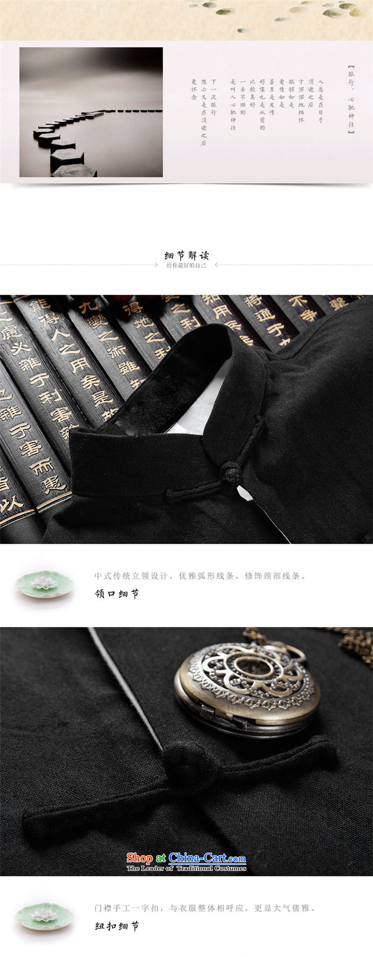 New products of traditional Chinese HANNIZI wind men Tang Dynasty Chinese long-sleeved jacket natural cotton linen clothes Chinese tunic gray聽175 kung fu picture, prices, brand platters! The elections are supplied in the national character of distribution, so action, buy now enjoy more preferential! As soon as possible.