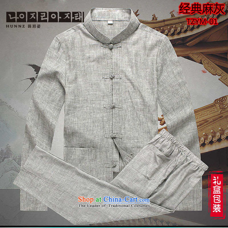 New Natural Linen HANNIZI China wind classic men Tang dynasty long-sleeved kit cotton linen old folk weave kung fu with light gray聽175