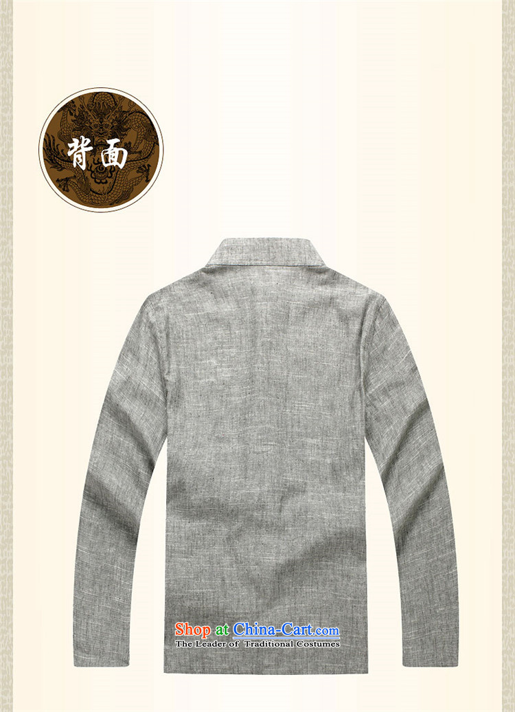 New Natural Linen HUNNZ China wind classic men Tang dynasty long-sleeved kit cotton linen old folk weave kung fu with light blue聽175 pictures, prices, brand platters! The elections are supplied in the national character of distribution, so action, buy now enjoy more preferential! As soon as possible.