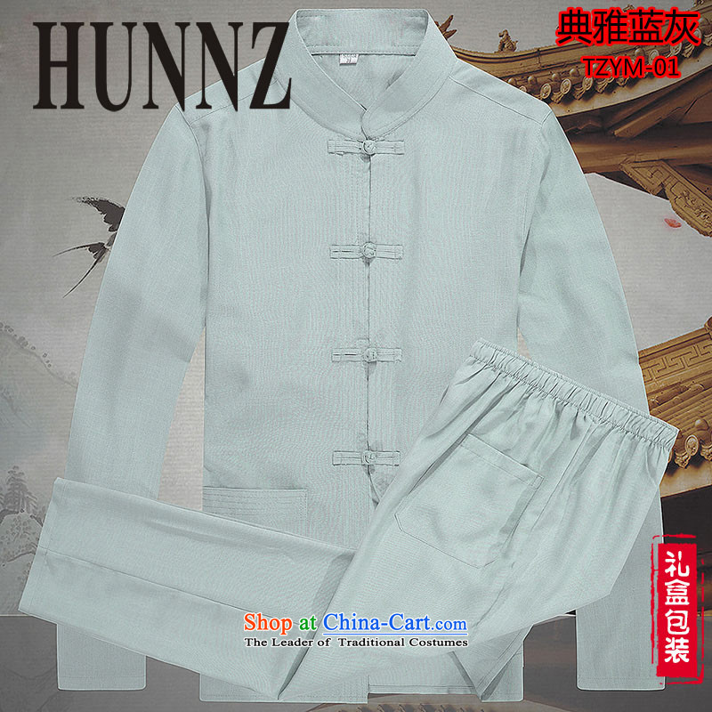 New Natural Linen HUNNZ China wind classic men Tang dynasty long-sleeved kit cotton linen old folk weave kung fu with light blue�175