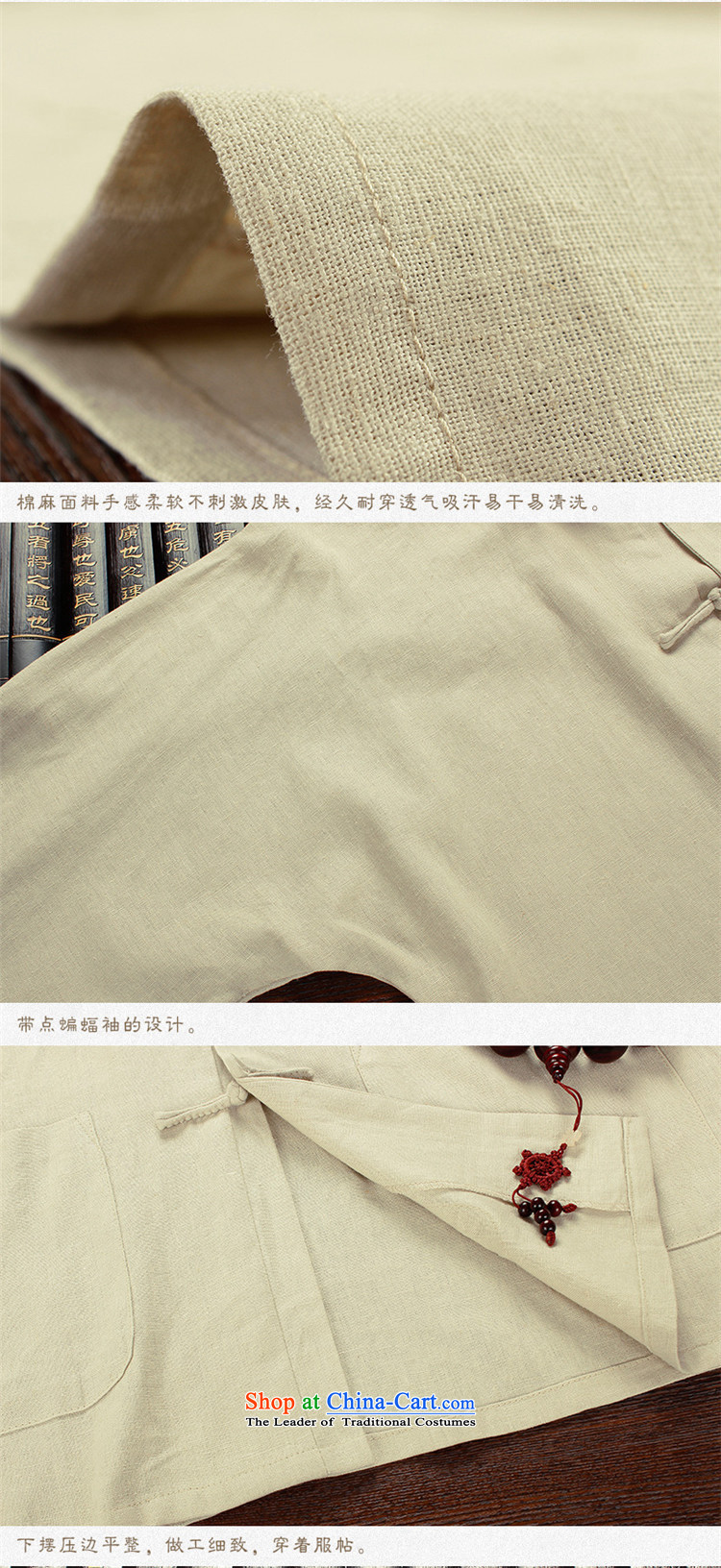 Hannizi natural cotton linen men Kit China wind men Tang Dynasty Chinese tunic disc detained national dress dark blue long-sleeved sweater聽190 pictures, prices, brand platters! The elections are supplied in the national character of distribution, so action, buy now enjoy more preferential! As soon as possible.