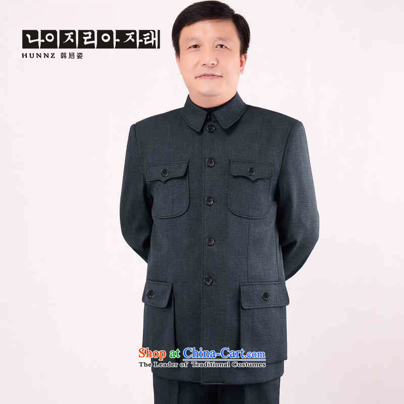 New HANNIZI men's classic Chinese tunic kit of older persons in the men's father replace national costumes gray classic period175 won, Gigi Lai (hannizi) , , , shopping on the Internet
