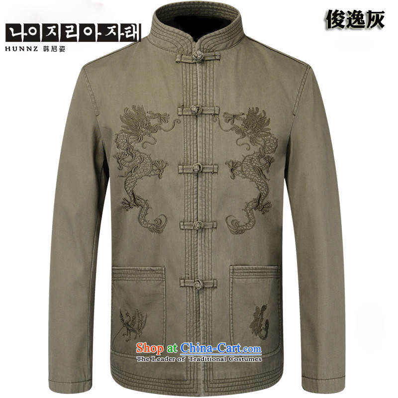 Hannizi China wind Pure Cotton Men Tang Dynasty Chinese tunic men's national costume jacket atmospheric burrs dragon jacket gray?180