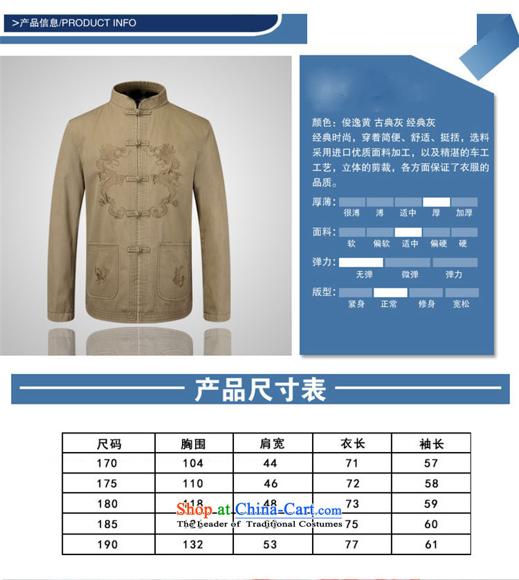 Hunnz China wind Pure Cotton Men Tang Dynasty Chinese tunic men's national costume jacket atmospheric burrs dragon jacket Gray聽Photo 185, prices, brand platters! The elections are supplied in the national character of distribution, so action, buy now enjoy more preferential! As soon as possible.