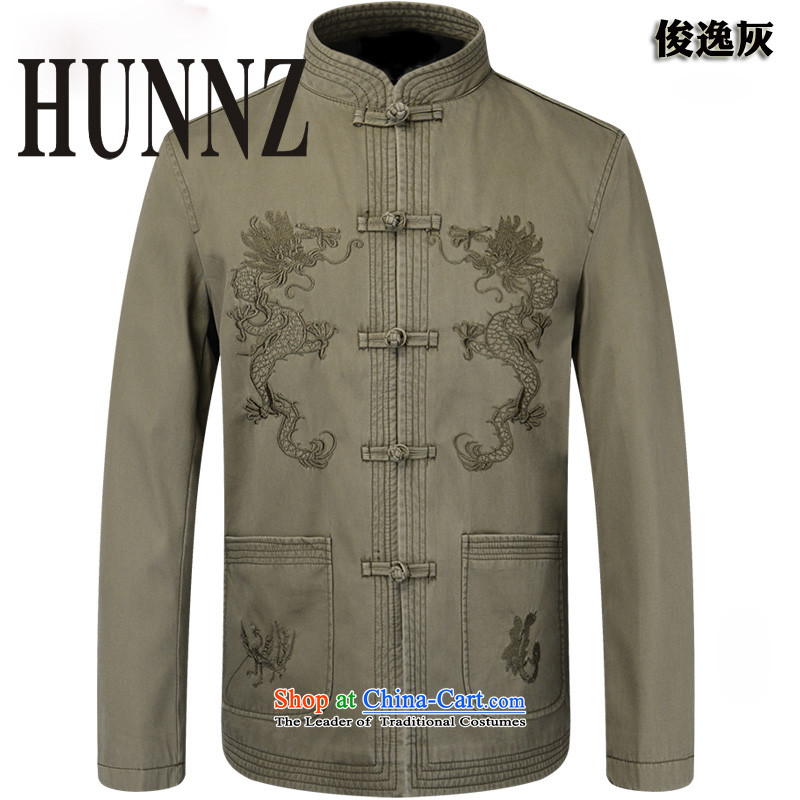 Hunnz China wind Pure Cotton Men Tang Dynasty Chinese tunic men's national costume jacket atmospheric burrs dragon?185 gray jacket