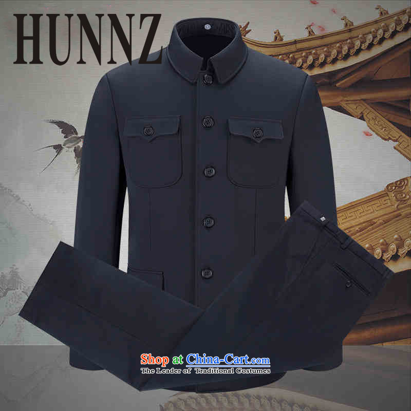 Hunnz China wind men's classic Chinese tunic kit men's father replace national costumes CLASSIC SUITE period black Blue聽180