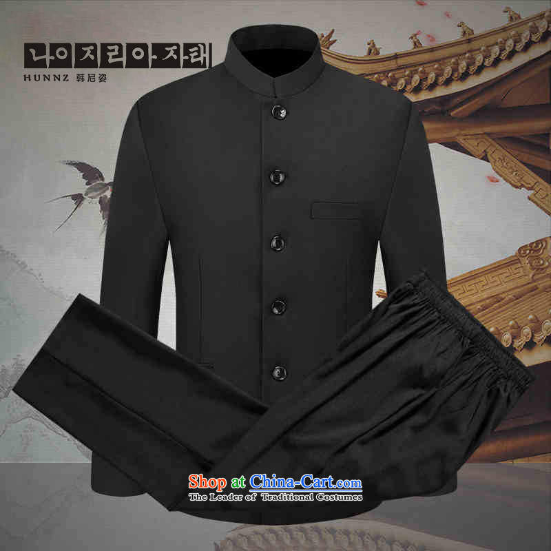 New Products of China HANNIZI Mock-neck Chinese tunic Chinese long-sleeved Sau San Kit young men national costumes Black?170