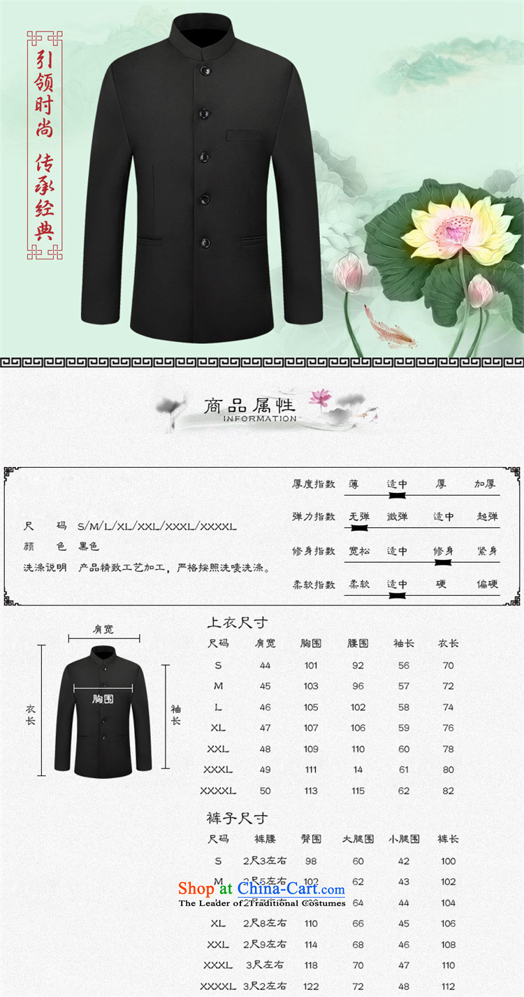 New Products of China HUNNZ Mock-neck Chinese tunic Chinese long-sleeved Sau San Kit young men national costumes black聽165 pictures, prices, brand platters! The elections are supplied in the national character of distribution, so action, buy now enjoy more preferential! As soon as possible.