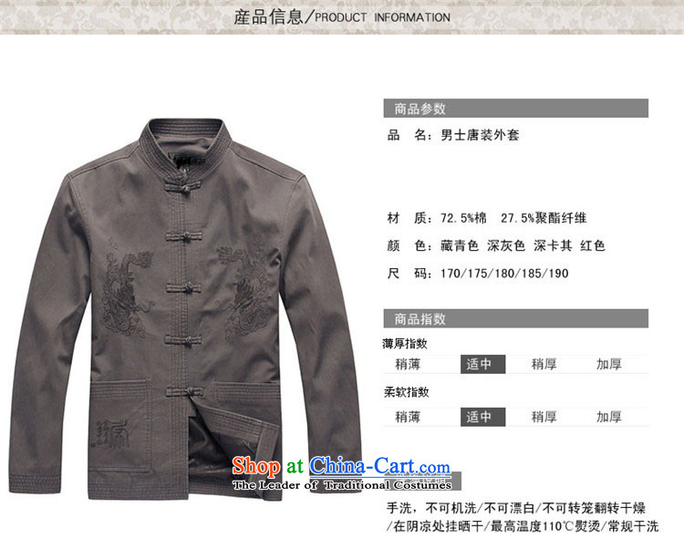 Hunnz new products natural cotton linen men China wind jacket from older Tang national costumes Chinese Men's Mock-Neck khaki聽175 pictures, prices, brand platters! The elections are supplied in the national character of distribution, so action, buy now enjoy more preferential! As soon as possible.